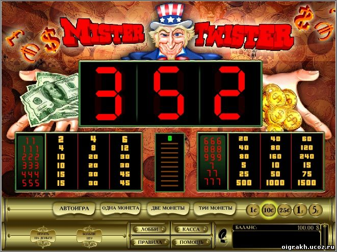 Купить Игровой Автомат Боксер