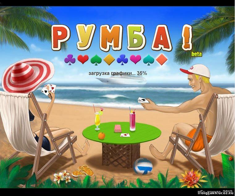 3d слоты играть бесплатно без регистрации