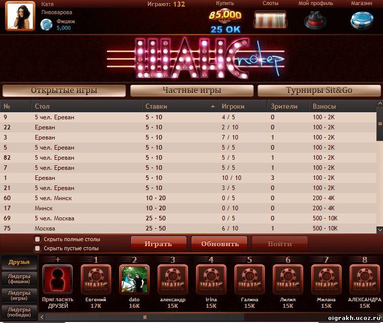 Реально ли выиграть у интернет казино